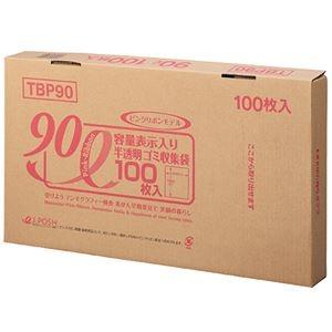 その他 ジャパックス 容量表示入りゴミ袋ピンクリボンモデル 乳白半透明 90L BOXタイプ TBP90 1セット(400枚:100枚×4箱) ds-2293003