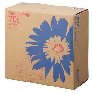 その他 TANOSEE ゴミ袋 コンパクト乳白半透明 70L BOXタイプ 1セット(440枚:110枚×4箱) ds-2293018