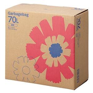 その他 TANOSEE ゴミ袋 コンパクト 透明70L BOXタイプ 1セット(440枚:110枚×4箱) ds-2293019