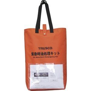 その他 TRUSCO 緊急時油処理キット S TOKK-S 1セット ds-2293476