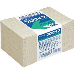 その他 大王製紙 エリエール プロワイプソフトタオル 未晒 帯どめ50 1セット(1200枚:50枚×24パック) ds-2293491