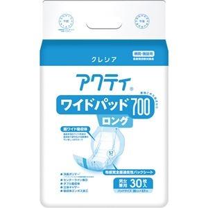 送料無料 その他 日本製紙 クレシア ds-2293741 アクティワイドパッド700ロング 最新アイテム 好評 180枚:30枚×6パック 1セット