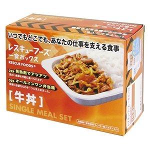 送料無料 日本製 予約販売品 その他 ホリカフーズ レスキューフーズ一食ボックス 牛丼 1セット ds-2294109 3年保存 12食 納期目安:納期未定