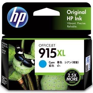 その他 (まとめ)HP HP915XL インクカートリッジシアン 3YM19AA 1個【×5セット】 ds-2296213