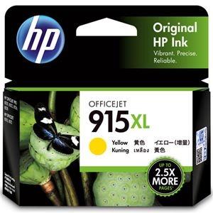 その他 (まとめ)HP HP915XL インクカートリッジ イエロー 3YM21AA 1個【×5セット】 ds-2296215