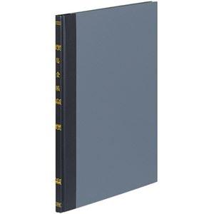 その他 (まとめ)コクヨ 帳簿 集金帳 B5 30行100頁 チ-129 1冊【×5セット】 ds-2296866