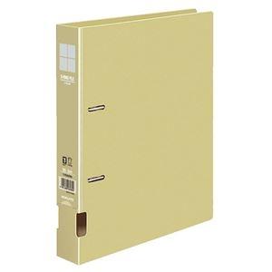 その他 (まとめ)コクヨ DリングファイルS型再生PP表紙 B5タテ 2穴 300枚収容 背幅45mm 黄 フ-FD431NY 1セット(4冊)【×5セット】 ds-2297129