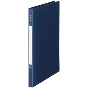 その他 (まとめ)TANOSEE Zファイル(再生PP表紙)A4タテ 100枚収容 背幅17mm インディゴブルー 1セット(10冊)【×5セット】 ds-2297184
