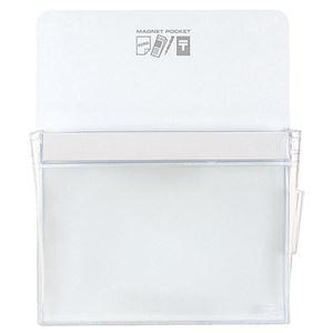 その他 (まとめ)コクヨ マグネットポケット A4300×240mm 白 マク-500NW 1個【×5セット】 ds-2297604