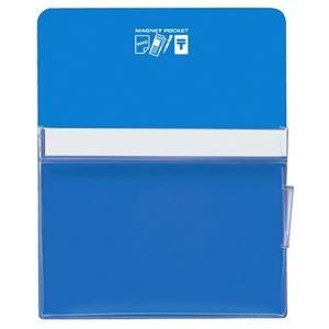 その他 (まとめ)コクヨ マグネットポケット A4300×240mm 青 マク-500NB 1個【×5セット】 ds-2297605