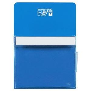 その他 (まとめ)コクヨ マグネットポケット B5270×197mm 青 マク-501NB 1個【×5セット】 ds-2297609