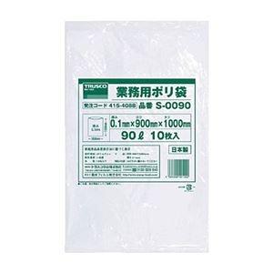 その他 (まとめ)TRUSCO 業務用ポリ袋 0.1×90LS-0090 1パック(10枚)【×5セット】 ds-2298287
