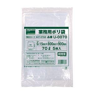 その他 (まとめ)TRUSCO業務用ポリ袋 0.15×70L U-0070 1パック(5枚)【×5セット】 ds-2298291