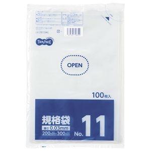 その他 (まとめ)TANOSEE 規格袋 11号0.03×200×300mm 1セット(1000枚:100枚×10パック)【×5セット】 ds-2298813