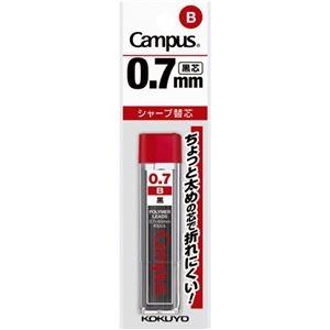 その他 (まとめ)コクヨ キャンパス シャープ替芯0.7mm B PSR-CB7-1P 1セット(400本:40本×10個)【×5セット】 ds-2298871