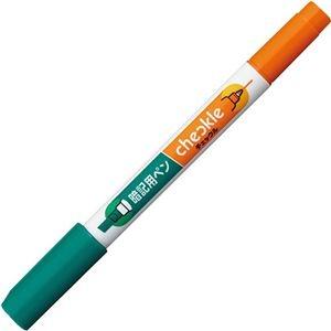 ds-2298906 暗記用ペン<チェックル> オレンジ PM-M120-1P (まとめ)コクヨ 1セット(10本)【×5セット】 その他