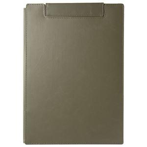 その他 (まとめ)キングジム レザフェスUクリップボード(カバー付)A4 オリーブ 1932LU 1枚【×5セット】 ds-2299064