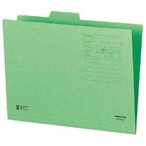 その他 (まとめ)コクヨ 1/4カットフォルダー(カラー)A4 第2見出し 緑 A4-4F-2G 1セット(10冊)【×10セット】 ds-2299259