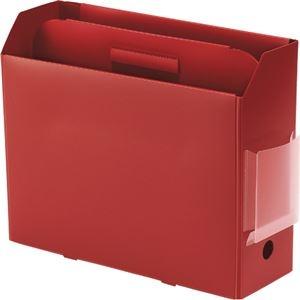 1個【×10セット】 PPキャリーボックス+ その他 レッド (まとめ)プラス ds-2299287 A4E FL-126BF