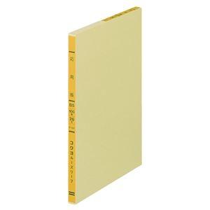 その他 (まとめ)コクヨ 一色刷りルーズリーフ 応用帳B5 30行 100枚 リ-307 1冊【×10セット】 ds-2299487