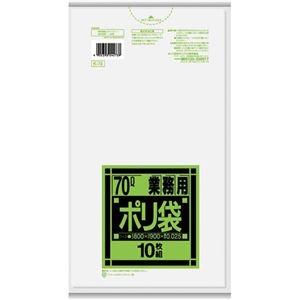 その他まとめ 日本サニパック 業務用ポリ袋 強化半透明 70L K 73 1パック 10枚×30セットds 2302fyb76g