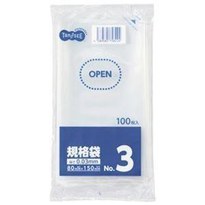 その他 (まとめ)TANOSEE 規格袋 3号0.03×80×150mm 1パック(100枚)【×100セット】 ds-2303319