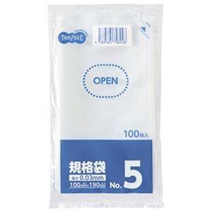 その他 (まとめ)TANOSEE 規格袋 5号0.03×100×190mm 1パック(100枚)【×100セット】 ds-2303321