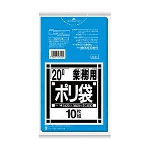 その他 (まとめ)日本サニパック サニパックN-21Nシリーズ 20L 青 N-21-BL 1パック(10枚)【×100セット】 ds-2303330