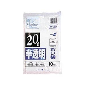 その他 (まとめ)積水フィルム 積水 20型ポリ袋 半透明 W-20 N-1046 1パック(10枚)【×50セット】 ds-2303464