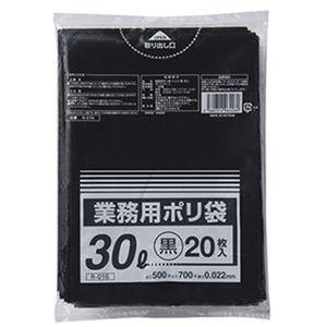 その他 (まとめ)クラフトマン 業務用ポリ袋 黒 30L 1パック(20枚)【×50セット】 ds-2303466