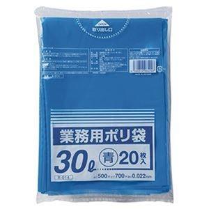 その他 (まとめ)クラフトマン 業務用ポリ袋 青 30L 1パック(20枚)【×50セット】 ds-2303467