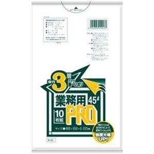 その他 (まとめ)日本サニパック 業務用PRO複合3層ポリ袋 半透明 45L R-43 1パック(10枚)【×50セット】 ds-2303468