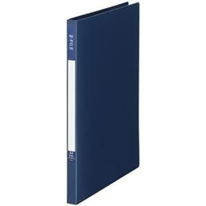 その他 (まとめ)TANOSEE Zファイル(再生PP表紙)A4タテ 100枚収容 背幅17mm インディゴブルー 1冊【×50セット】 ds-2303592