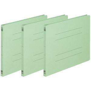 その他 (まとめ)TANOSEE フラットファイル(ノンステープルタイプ)A4ヨコ 150枚収容 背幅18mm 緑 1パック(3冊)【×50セット】 ds-2303610