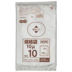 その他 (まとめ)TANOSEE HDPE規格袋 紐なし10号 ヨコ180×タテ270×厚み0.01mm 1パック(200枚)【×50セット】 ds-2303702