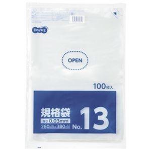 その他 (まとめ)TANOSEE 規格袋 13号0.03×260×380mm 1パック(100枚)【×50セット】 ds-2303706