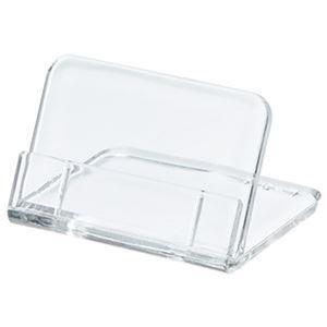 その他 (まとめ)共栄プラスチック L型豆カード立 小W35×H25mm 透明 L-35-5 1パック(5個)【×50セット】 ds-2303717
