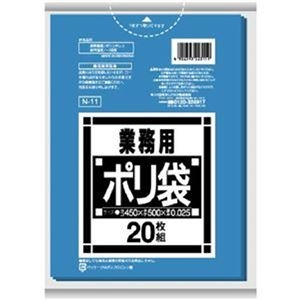 その他 (まとめ)日本サニパック Nシリーズポリ袋 10-15L 青 N-11 1パック(20枚)【×50セット】 ds-2303783