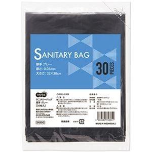 その他 (まとめ)TANOSEE サニタリーバッグ厚手グレー 1パック(30枚)【×50セット】 ds-2303785