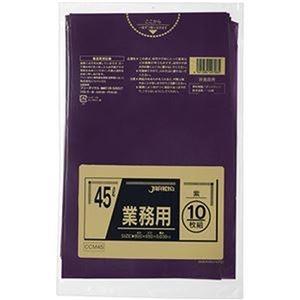 その他 (まとめ)ジャパックス カラーポリ袋 紫 45LCCM45 1パック(10枚)【×50セット】 ds-2303787