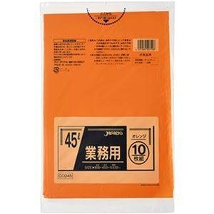 その他 (まとめ)ジャパックス カラーポリ袋 オレンジ45L CCD45 1パック(10枚)【×50セット】 ds-2303788