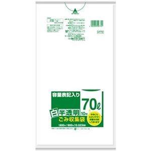 その他 (まとめ)日本サニパック 容量表記ポリ袋 白半透明 70L HT72 1パック(10枚)【×50セット】 ds-2303792