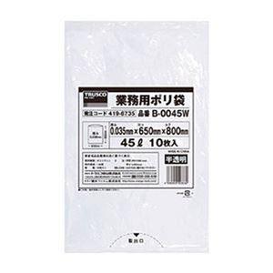 その他 (まとめ)TRUSCO業務用ポリ袋 0.035×45L(半透明 )B-0045W 1パック(10枚)【×50セット】 ds-2303797