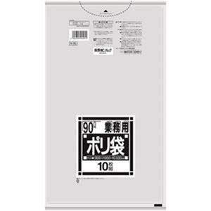 その他 (まとめ)日本サニパック Nシリーズ 業務用ポリ袋 薄口 透明 90L N-95 1パック(10枚)【×50セット】 ds-2303807