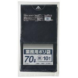 その他 (まとめ)クラフトマン 業務用ポリ袋 黒 70L 1パック(10枚)【×50セット】 ds-2303808