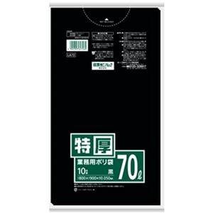 その他 (まとめ)日本サニパック Lシリーズポリ袋 厚口70L 黒 LA72 1パック(10枚)【×50セット】 ds-2303819