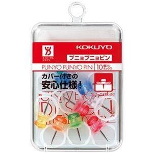 その他 (まとめ)コクヨ プニョプニョピン 7色ミックスカヒ-90 1パック(10個)【×50セット】 ds-2304094