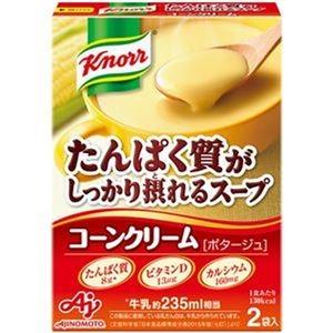 新品同様 その他 (まとめ)味の素 クノールたんぱく質がしっかり摂れるスープ コーンクリーム 29.2g/袋 1パック(2袋)【×50セット】 ds-2304160, 下川町 3b7cc193