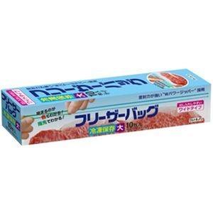 その他 (まとめ)日本サニパック スマートキッチンフリーザーバッグ 大 透明 KS38 1パック(10枚)【×50セット】 ds-2304165