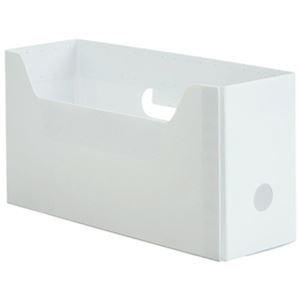 その他 (まとめ)TANOSEE PP製ボックスファイル(組み立て式)A4ヨコ ショートサイズ ホワイト 1個【×50セット】 ds-2304451
